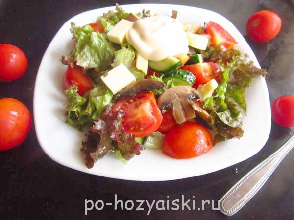 салт с грибами и моцареллой рецепт