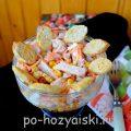 Салат Карусель с сухариками и корейской морковью