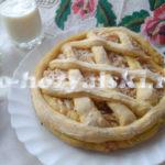 пирог с яблоками и тыквой