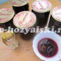 Маринованные сливы, по вкусу как оливки