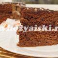 Трюфельный торт по классическому рецепту