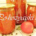 Рецепт заготовки баклажанов по-татарски на зиму