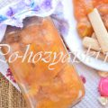 Рецепт персикового джема на зиму с яблоками