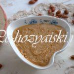 арахисовое масло рецепт
