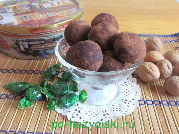 конфеты трюфеля в домашних условиях
