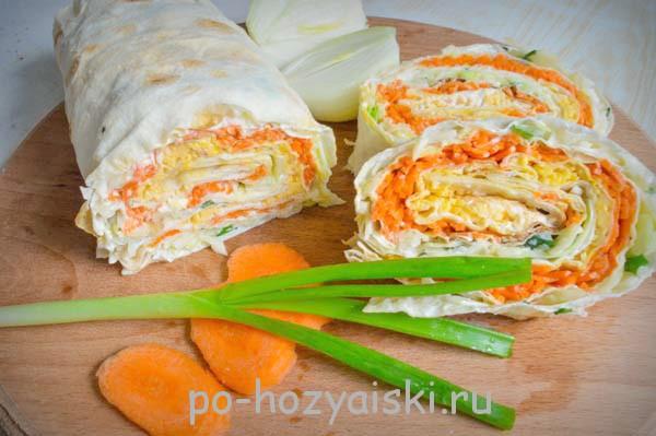 рулет из лаваша с корейской морковью