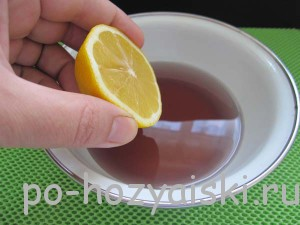 добавить сок лимона