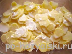 картофель с соусом