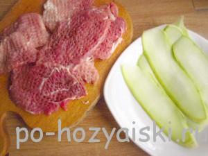 кабачки с мясом