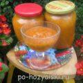 Пюре из абрикосов на зиму без сахара