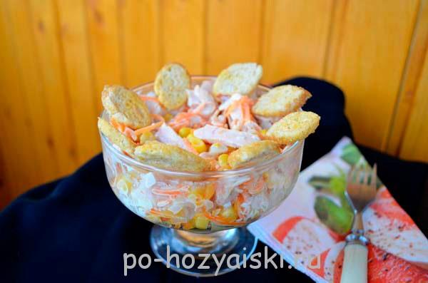 салат карусель с сухариками
