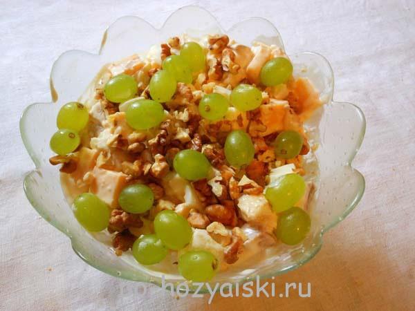 салат тиффани с курицей и виноградом