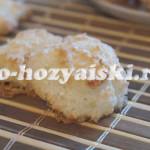 печенье с кокосовой стружкой рецепт