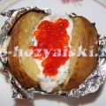 Картофель, запеченный в фольге «Царский»