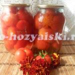 помидоры с бархатцами, рецепт