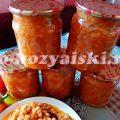 Овощной салат с перловкой, заготовка на зиму