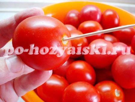 помидоры проткнуть