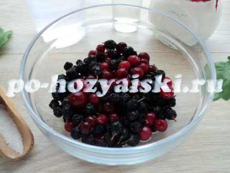 перебрать ягоды