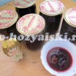 маринованные сливы как оливки