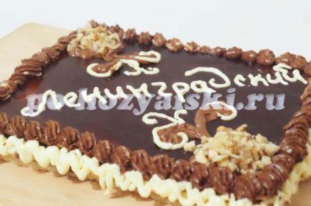 торт ленинградский в домашних условиях