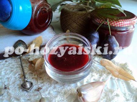 сливовый соус на зиму рецепт