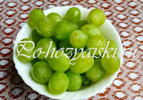 вымыть виноград