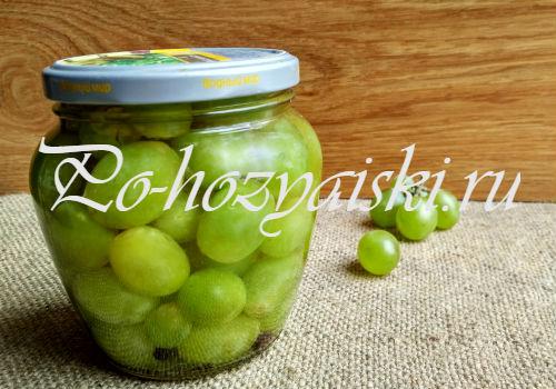 как мариновать виноград