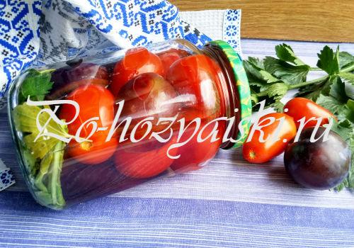 рецепт помидор со сливами