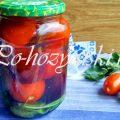 Как заготовить консервированные помидоры со сливами на зиму