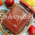 Заготовка кетчупа из слив и помидор в домашних условиях