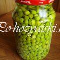Как заготовить консервированный зеленый горошек на зиму