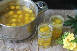 компот из желтой сливы