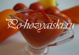 лечо из болгарского с помидорами на зиму