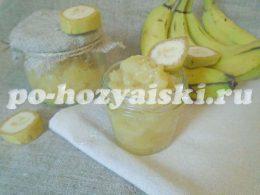 Варенье из бананов на зиму